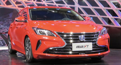 How Changan is transforming their product development with MBSE